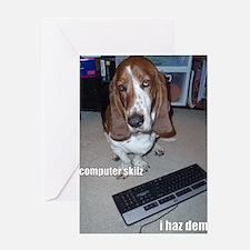 Computer Skilz Greeting Card