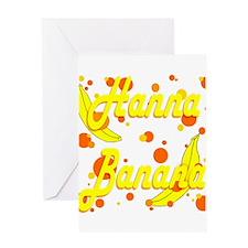Hanna Banana Greeting Card