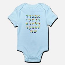 Hebrew Alef bet Alphabet Infant Bodysuit