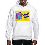 Shuffleboard Superstar Hooded Sweatshirt