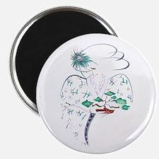 Banzai Gift Magnet