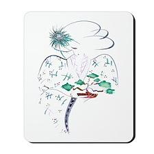 Banzai Gift Mousepad