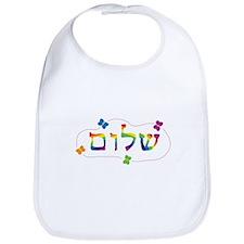 Jewish Baby Bibs Bib