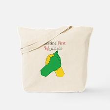 Palestine first united Tote Bag