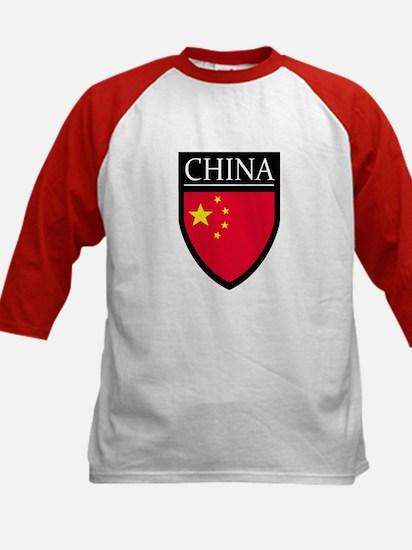 China Flag Patch Kids Baseball Jersey