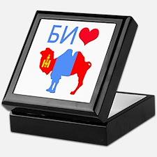 I Love Camel Keepsake Box
