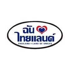 I Love (Heart) Thailand Patches