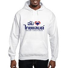 I Love (Heart) Thailand Hoodie