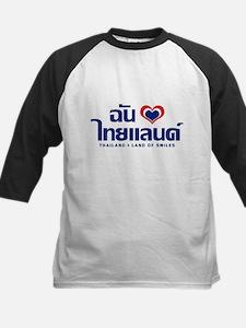 I Love (Heart) Thailand Tee