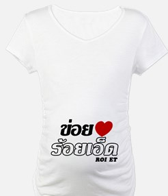 I Love (Heart) Roi Et, Thailand Shirt