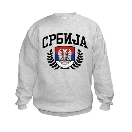 Serbia Kids Sweatshirt