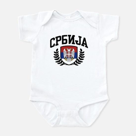 Serbia Infant Bodysuit