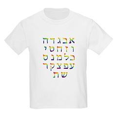 Hebrew alef bet Alphahet Kids Light T-Shirt