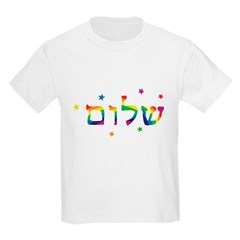 Shalom with Stars