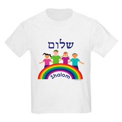Rainbow Pink Shalom with Hebrew Writing Kids Light