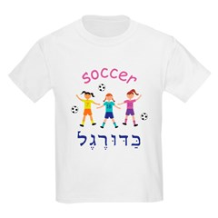 Soccer in Hebrew Writing