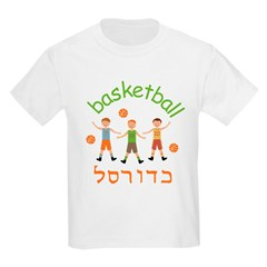 Basketball in Hebrew Writing