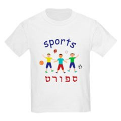 Sports in Hebrew Writing