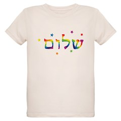 Organic- Shalom with Stars in Hebrew Writing