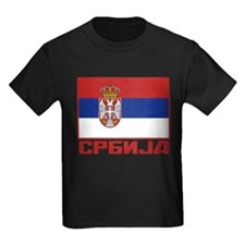 Flag of Serbia T