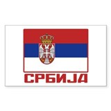 Serbia Single