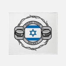 Israel Hockey Throw Blanket