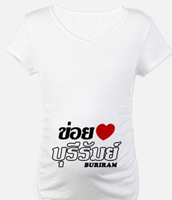 I Love (Heart) Buriram, Thailand Shirt