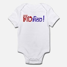 Ting Tong in Thai Infant Bodysuit