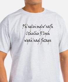 HPL: Ph'nglui T-Shirt