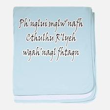 HPL: Ph'nglui baby blanket