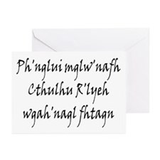 HPL: Ph'nglui Greeting Cards (Pk of 10)
