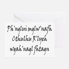 HPL: Ph'nglui Greeting Cards (Pk of 20)