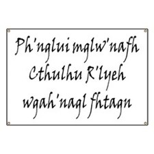 HPL: Ph'nglui Banner
