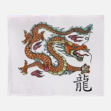 Funny Chinese Throw Blanket