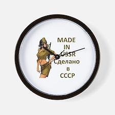 Unique Army navy Wall Clock
