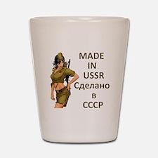 Unique Cccp Shot Glass