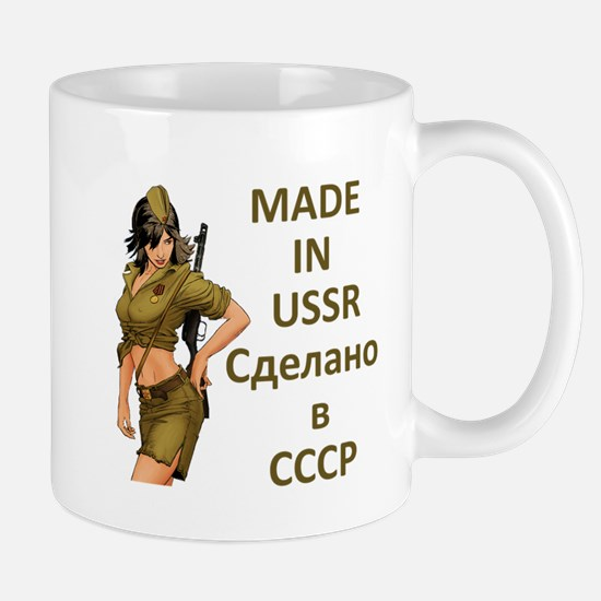 Cute Ussr Mug