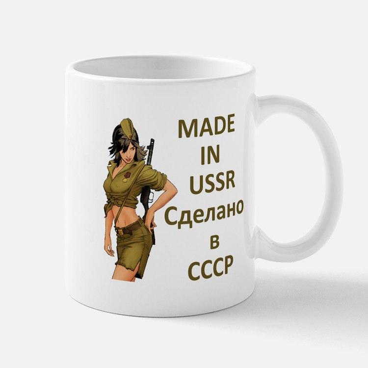 Cute Russian girl Mug