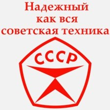 USSR QUALITY Ingram Fulfillment