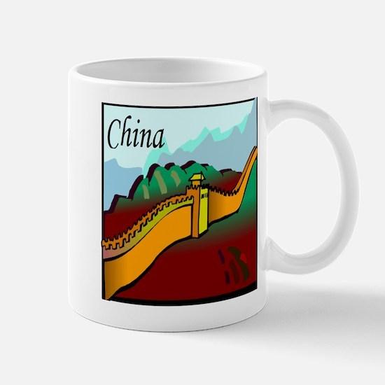 Cute Great wall Mug