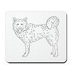 Siberian Husky Outline Mousepad