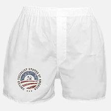 USSA Vintage Logo Boxer Shorts
