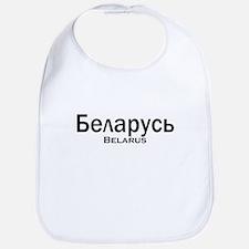 Belarus in Russian Bib