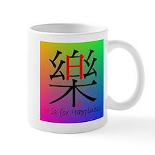 Chinese Happiness Mug