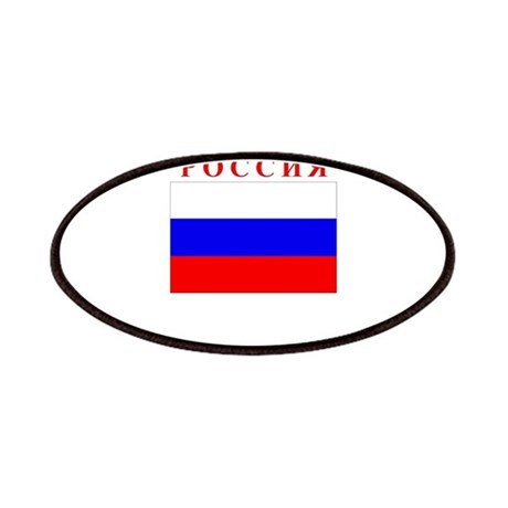 Russian Flag Patches