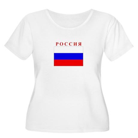 Russian Flag Women's Plus Size Scoop Neck T-Shirt