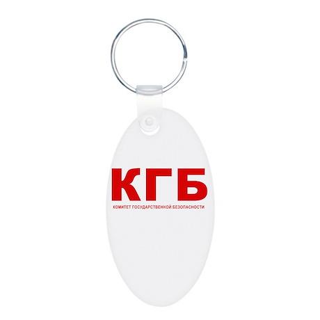 KGB Aluminum Oval Keychain