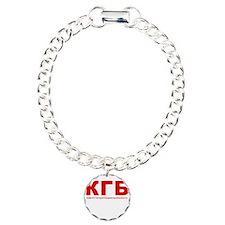 KGB Bracelet