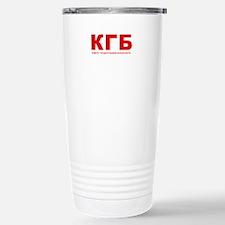 KGB Stainless Steel Travel Mug
