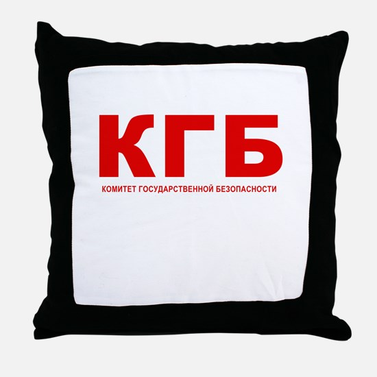 KGB Throw Pillow